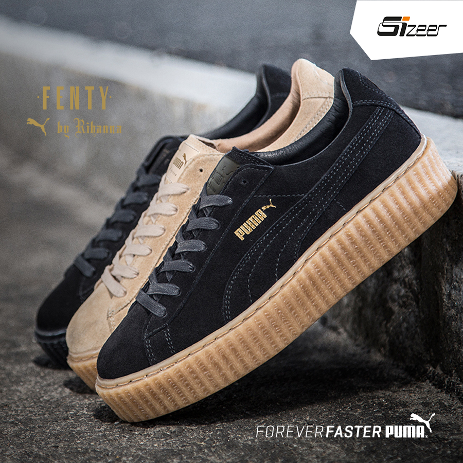 Sneakery od Rihanny w Sizeer! Sizeer